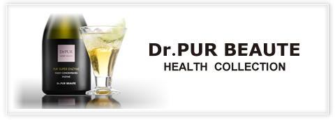 Dr.PUR BEAUTE HEALTH COLLECTION